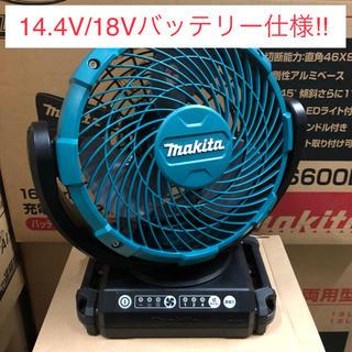Makita - 【14.4V/18V仕様‼︎】マキタ 充電式首振りファン CF102DZ