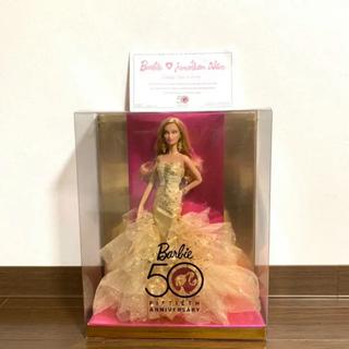 バービー(Barbie)のバービー 50周年 アニバーサリー バービー N4981(フィギュア)