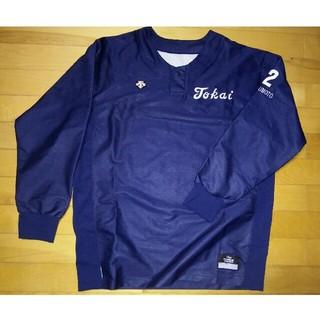 デサント(DESCENTE)の東海大学 野球部 長袖ウインドシャツ サイズM 大学野球 シャカシャカ ネイビー(ウェア)