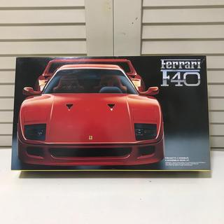 フェラーリ(Ferrari)のフジミ模型 フェラーリ F40 1/24  プラモデル ferrari(模型/プラモデル)