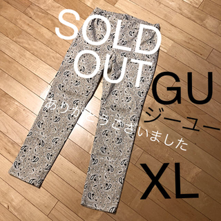 ジーユー(GU)のGU ジーユー パンツ  XLサイズ(カジュアルパンツ)