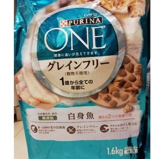 ネスレ(Nestle)のピュリナワン グレインフリー白身魚1.6㎏×2 袋 (ペットフード)