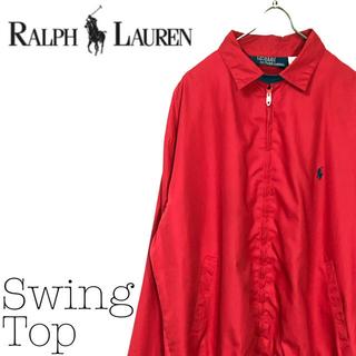 ポロラルフローレン(POLO RALPH LAUREN)のPolo by Ralph Lauren ユニセックス スウィングトップ(ブルゾン)