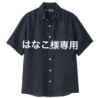 ムジルシリョウヒン(MUJI (無印良品))のはなこ様専用(シャツ)