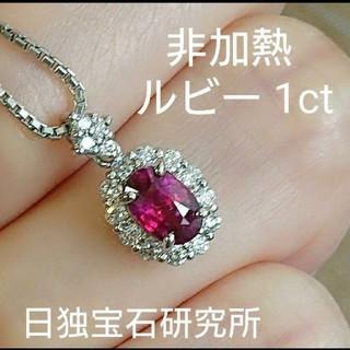 PonteVecchio - ルビー ダイヤモンド pt900 ネックレス プラチナ ダイヤ