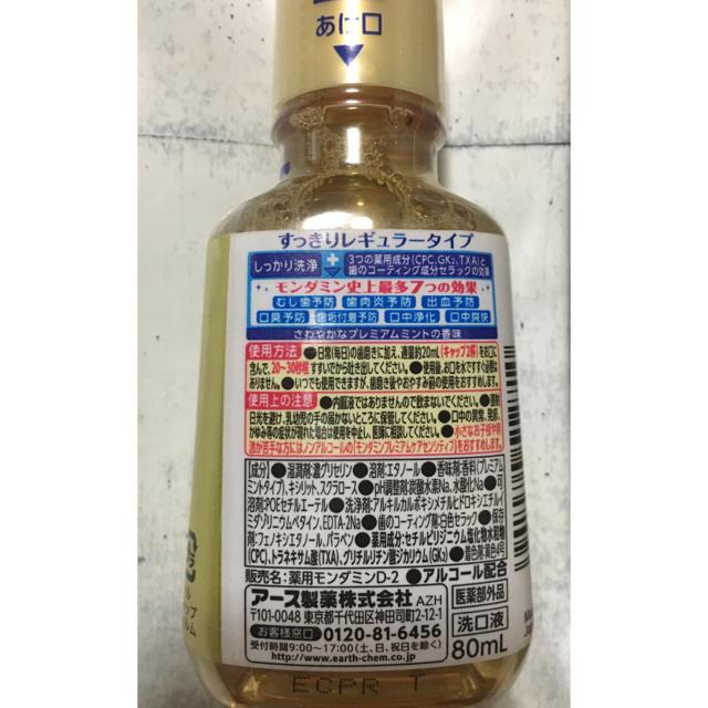 SUNSTAR(サンスター)のオーラルケア コスメ/美容のオーラルケア(口臭防止/エチケット用品)の商品写真