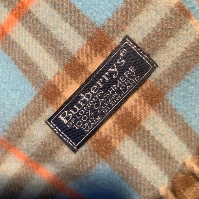 BURBERRY(バーバリー)のバーバリー マフラー BURBERRY メンズのファッション小物(マフラー)の商品写真
