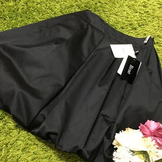 ルネ(René)の新品Reneルネ❤︎レディボリューミースカート(ひざ丈スカート)
