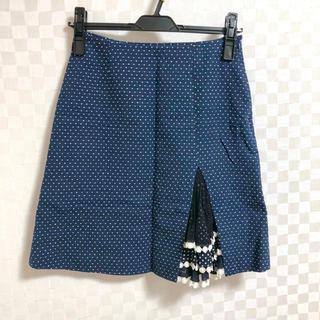 ケイタマルヤマ(KEITA MARUYAMA TOKYO PARIS)のケイタマルヤマ / スカート(ひざ丈スカート)