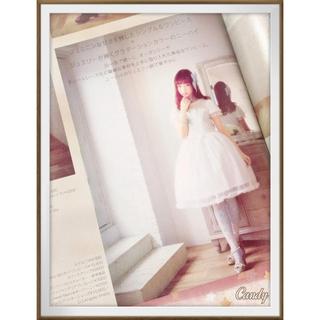 Angelic Pretty - Jewel Jewel Marineオーバーニー(sax/水色)