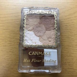 CANMAKE - CANMAKE シェーディング