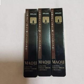 マキアージュ(MAQuillAGE)のマキアージュラスティングフォギーブローBR600(アイブロウペンシル)
