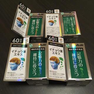 アサヒ(アサヒ)の新品未使用  アサヒ  イチョウ葉エキス  シュワーべギンコ  60日分×4(その他)