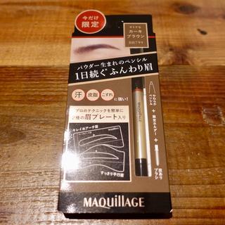 マキアージュ(MAQuillAGE)の マキアージュ ラスティングフォギーブロウEX 【BR799】(アイブロウペンシル)
