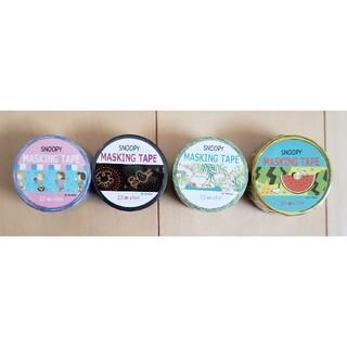 スヌーピー(SNOOPY)の【週末値下げ】SNOOPY・季節物/金箔シリーズ マスキングテープセット 4種類(テープ/マスキングテープ)