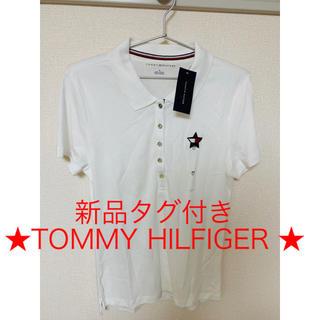 トミーヒルフィガー(TOMMY HILFIGER)の☆新品☆ TOMMY HILFIGER ポロシャツ(ポロシャツ)
