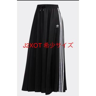 アディダス(adidas)のadidas ロングサテンスカート 大きいサイズ J2XOT(ロングスカート)