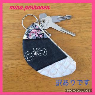 mina perhonen - ミナペルホネン  試作品 ミニポーチ 2