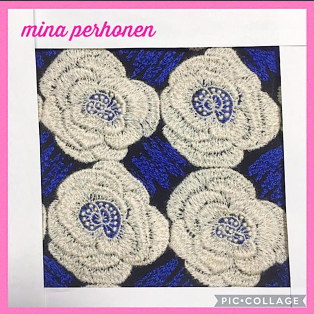 mina perhonen(ミナペルホネン)のミナペルホネン rosas×4 レディースのレディース その他(その他)の商品写真