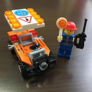 Lego - LEGO レゴ 工事現場車