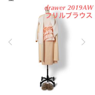 ドゥロワー(Drawer)のdrawer 2019AW 完売品 フリルブラウス 38 ルック掲載(シャツ/ブラウス(半袖/袖なし))
