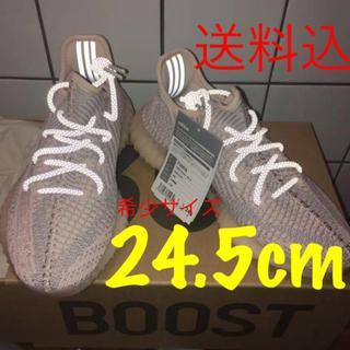 アディダス(adidas)の24.5cm ADIDAS YEEZY BOOST 350 V2(スニーカー)