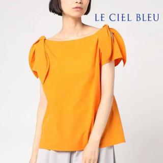 ルシェルブルー(LE CIEL BLEU)の ルシェルブルー♡オープンショルダーブラウス (シャツ/ブラウス(半袖/袖なし))