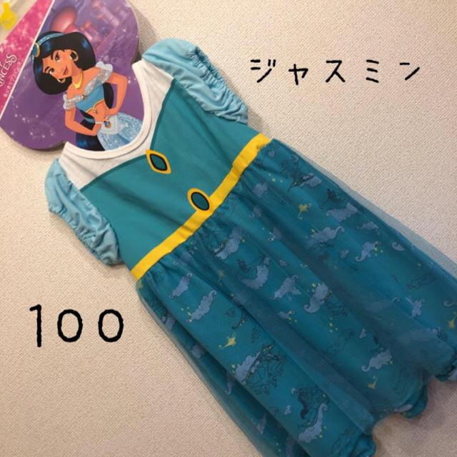 Disney(ディズニー)の【即決OK】アラジン ジャスミン なりきりワンピース コスプレ キッズ/ベビー/マタニティのキッズ服 女の子用(90cm~)(ワンピース)の商品写真