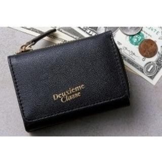 ドゥーズィエムクラス(DEUXIEME CLASSE)のDeuxieme Classe   財布(財布)