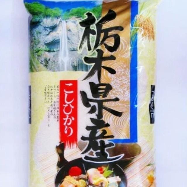 お米25kg(5kg×5) 食品/飲料/酒の食品(米/穀物)の商品写真