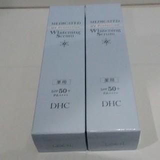 ディーエイチシー(DHC)のDHC薬用ホワイトニングセラム UV(美容液)