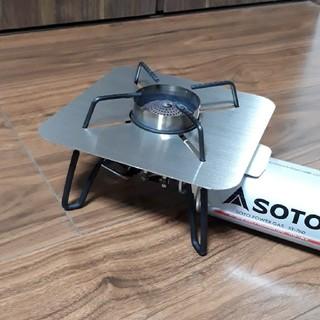 新富士バーナー - 夏キャンプに!SOTO ST-310専用 遮熱板!