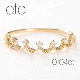 ete - ■現行品■【ete】K10YGレイヤード クラウンダイヤモンド リング
