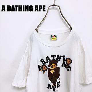 アベイシングエイプ(A BATHING APE)のA BATHING APE アベイシングエイプ Tシャツ M 白(Tシャツ/カットソー(半袖/袖なし))
