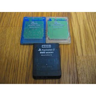 PlayStation2 - PS2 メモリーカード8MB 動作確認済み 3枚セット