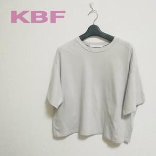ケービーエフ(KBF)の送料込み!KBFシンプルグレーTシャツ(Tシャツ(半袖/袖なし))