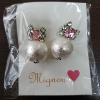 チェスティ(Chesty)の【新品未使用】mignonピアス madam pearl*cool pink(ピアス)