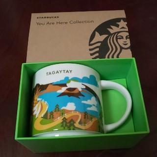 スターバックスコーヒー(Starbucks Coffee)の【フィリピン限定】スターバックス マグカップ タガイタイ(マグカップ)