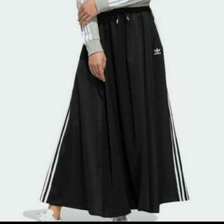 アディダス(adidas)のアディダスロングスカート(OT)(ロングスカート)