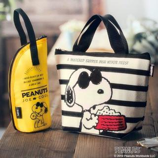 ピーナッツ(PEANUTS)のsteady 4月 付録 スヌーピー ランチトート&ペットボトルホルダー(ファッション)
