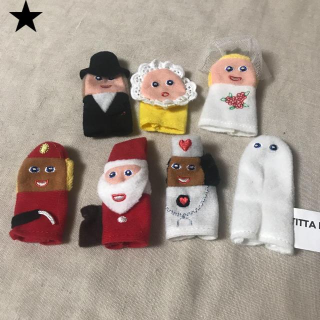 IKEA(イケア)の- 指人形セット【おまとめ200円値引き対象商品】 エンタメ/ホビーのおもちゃ/ぬいぐるみ(ぬいぐるみ)の商品写真