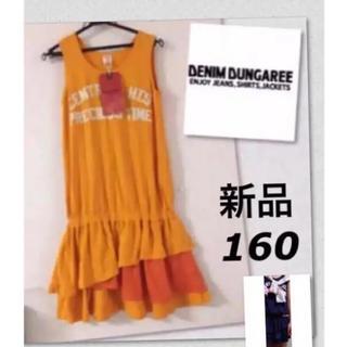 デニムダンガリー(DENIM DUNGAREE)の新品デニム&ダンガリー 160 ティアードワンピース 150(ワンピース)