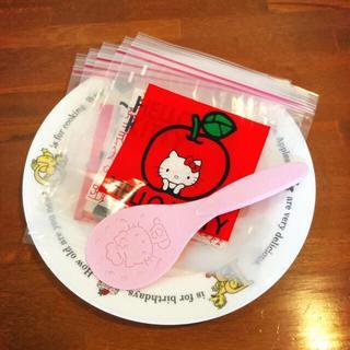 サンリオ(サンリオ)のハローキティ キッチンセット(調理道具/製菓道具)