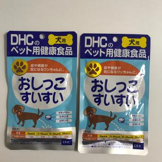 DHC - DHC  愛犬用 おしっこすいすい60粒 2袋セット