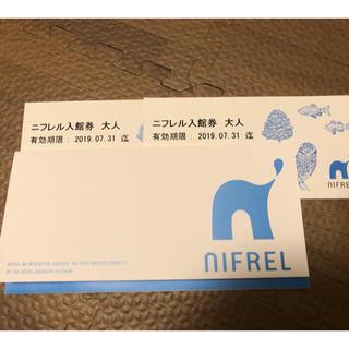 ニフレル チケット(遊園地/テーマパーク)