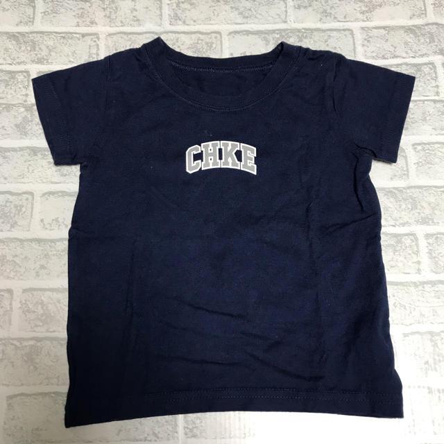 西松屋(ニシマツヤ)の下着 男の子 80 2枚セット 半袖シャツ キッズ/ベビー/マタニティのベビー服(~85cm)(肌着/下着)の商品写真