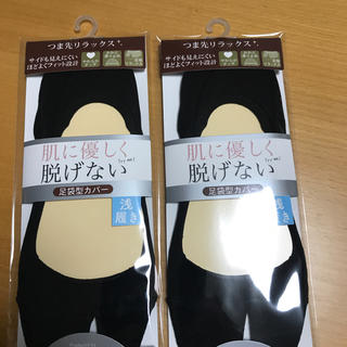NIKE - エアリフト  マルジェラ 足袋型 ソックス 2足組