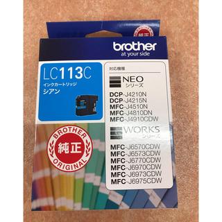 brother - ブラザープリンターインク