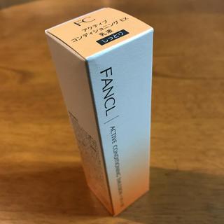 ファンケル(FANCL)のファンケル 乳液(乳液 / ミルク)