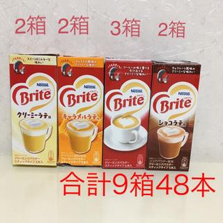 Nestle - ネスレ ブライト 9箱  48本